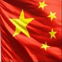 China twitterati fuming against India on Ladakh - Times of India | observaciones de realidad china | Scoop.it