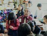 MÉTODO TOSHIRO KANAMORI.¡¡ Es posible enseñar empatia !! | Educacion, ecologia y TIC | Scoop.it