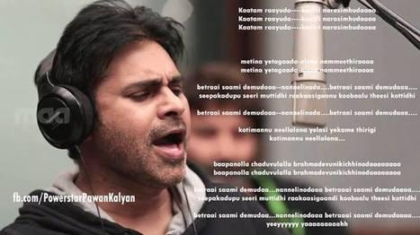 Kaatam Rayuda Attarintiki Daredi Song Lyrics by Powerstar Pawan Kalyan | Movie Vook | Jobupdates.in | Scoop.it