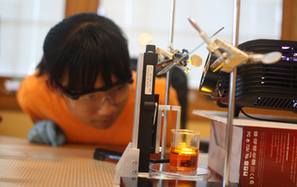 3-D printing and custom manufacturing: from concept to classroom | STEM Education models and innovations with Gaming | Scoop.it