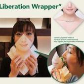 Les Japonaises, enfin decomplexées du burger avec Liberation Wrapper !   Food   Scoop.it