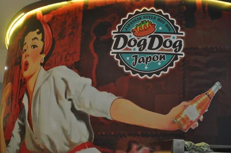 Dog Dog Japon, CBD   iFAT - Food Chronicles   Japon   Scoop.it