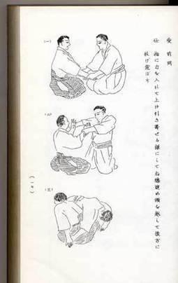 "Takako Kunigoshi: ""The artist who drew the illustrations for Morihei's 1934 technical manual"" | Arts martiaux | Scoop.it"
