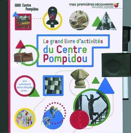 PompidouKids, l'art moderne à la portée des enfants avec Gallimard Jeunesse | SOSiPhone.com (Le Blog) | Handicap et art jeunesse | Scoop.it