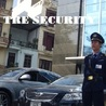 taysonsecurity