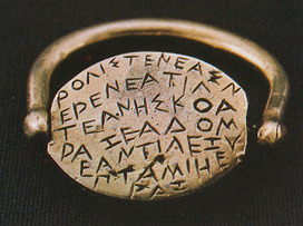 A Place of Brightness: The Mystery of the Ezerovo Ring! | Ancient Mysteries of History | Scoop.it