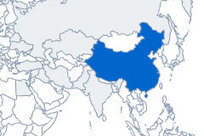 China - Trade - European Commission | China BUSS4 | Scoop.it