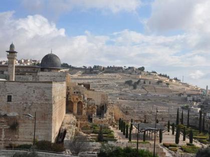سكان القدس يفشلون مؤتمرا يهوديا بالأقصى   Jerusalem   Scoop.it
