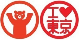 Le Japon et l'Allemagne rentre dans la cour des pays bénéficiant de «City Badge» pour leur capitale. | toute l'info sur Foursquare | Scoop.it