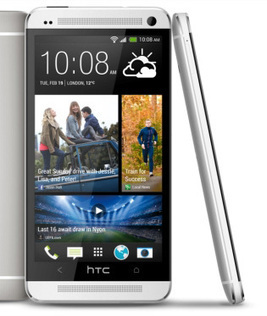 Features and Price of HTC One   Latest   Scoop.it