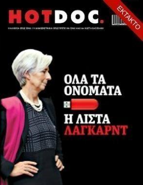 Kostas Vaxevanis acquitté   Koter Info - La Gazette de LLN-WSL-UCL   Scoop.it
