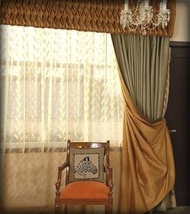Modern Window Curtain | Zynna Studio | Scoop.it