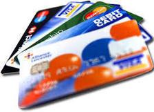 Kredi kartı borç taksitlendirme | Sena Sever | Scoop.it