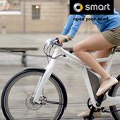 smart electric bike | Electric Vehicles | Scoop.it