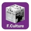 Podcasts de toutes les émissions de la radio France Culture - France Culture | prononciation | Scoop.it