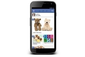 Facebook se lance dans les « vrais » cadeaux   Réseaux Sociaux : tendances et pratiques   Scoop.it
