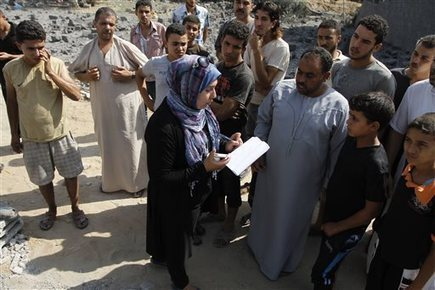 GAZA CITY, Gaza Strip: Both sides prepare for new Gaza war crimes probe | Politics economics and society | Scoop.it
