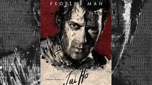 Find out full Movie of Jai Ho With HD Quality | Bradley Schumacher | Scoop.it