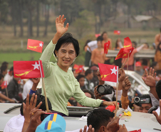 Watch a Documentary - Aung San Suu Kyi: The Choice | English Movies | Scoop.it