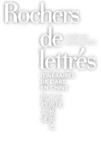 Rochers de lettrés, Itinéraires de l'art en Chine | Clic France | Scoop.it