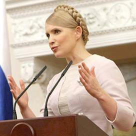 Yulia Tymoshenko - The Graceful Beauty with Intelligence ~ Stories 2 Day | Pasaris World | Scoop.it