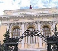 Miniserie: Das Bankensystem der Russischen Föderation – Teil 1 ... | Sankt Petersburg | Scoop.it