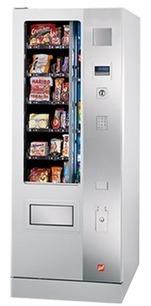 SIELAFF FS1500 | Sensation Café | Distributeur automatique de café | Scoop.it