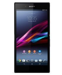 Sony Xperia Z Ultra  Price in India - Review, Features & Specifications  - goProbo.com | goProbo.com- Price comparison online and offline portal | Scoop.it