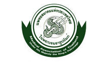 """Journal of the Medical Association of Thailand: """"Asbestos-Related Diseases in Thailand"""" 