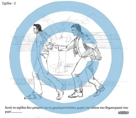 Infographic για τα πνευματικά δικαιώματα - Ασφάλεια στο Διαδίκτυο | Differentiated and ict Instruction | Scoop.it