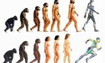 A Transhuman Future Has Been Humanity's Goal Since Discovering Fire - SERIOUS WONDER | Post-Sapiens, les êtres technologiques | Scoop.it