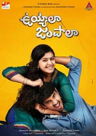 Uyyala Jampala Movie Review By Jeevi| Idlebrain| Great Andhra| tupaki| 123telugu| 9interest - Bollywood News| Tollywood News| Actress Photos| Movie Reviews| Videos | Movie Reviews | Scoop.it