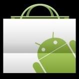 Remote desktops vanaf Android | Webwereld | Ter leering ende vermaeck | Scoop.it