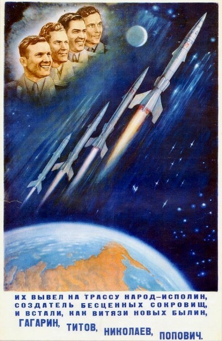 Soviet Space Propaganda Posters, 1958-1963 | A Cultural History of Advertising | Scoop.it