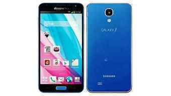 Harga Samsung Galaxy J | Spesifikasi | Review Terbaru 2014 | Harianponsel | Scoop.it