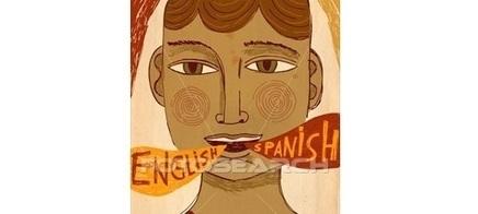 Being bilingual improves mental health and protects against dementia   Bilingüismo y Tecnología   bilingual education   Scoop.it