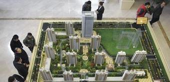 Soutien de la banque centrale chinoise au marché immobilier - Capital.fr | IMMOBILIER 2015 | Scoop.it