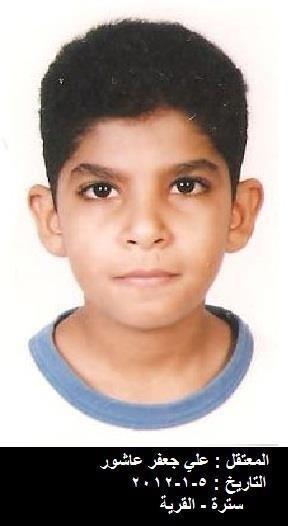 Al-Khalifa terrorists imprison children indefinitely......#FreeAliAshoor | Human Rights and the Will to be free | Scoop.it