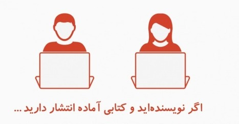 Publishers in Iran Use Ebooks to Circumvent Censors | Pobre Gutenberg | Scoop.it