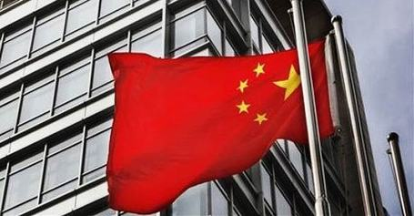 China overtakes US in world trade | MN News Hound | Scoop.it