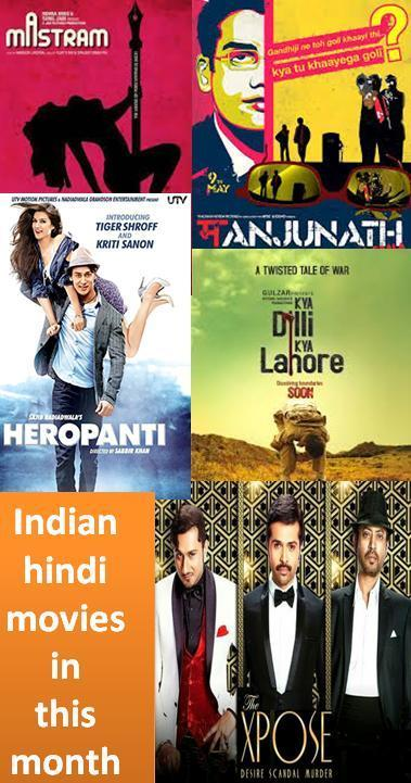 Indian hindi movies in this month | multitalks.in | multitalks.in - the world talks about whom | Scoop.it