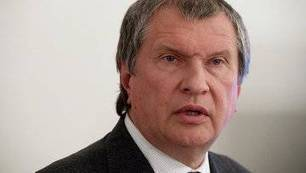 Rosneft and NADL Sign Exchange of Assets Deal   Oil & Gas   Scoop.it