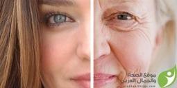 أغذية تأخر أعراض الشيخوخة | arabhealth | Scoop.it
