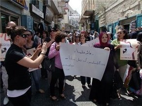 Protesters call for stricter laws after woman stabbed to death | Maan News Agency | Occupied Palestine | Scoop.it
