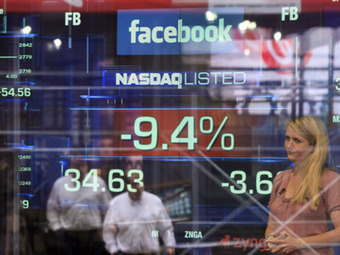 Facebook Is Planning To Blame Nasdaq For The Botched IPO [REPORT] | TheBottomlineNow | Scoop.it