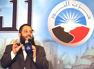 Egyptians are tired of political conflict - Head of Salafi Party | Égypt-actus | Scoop.it