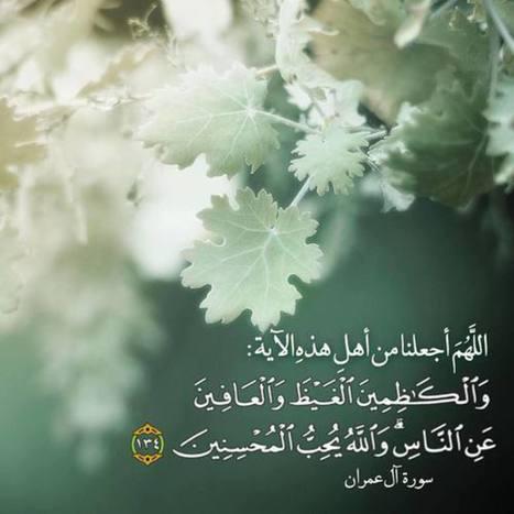 Cherche homme musulman pour mariage france