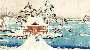 BBC Radio 4 - In Our Time, Shinto | Meiji Japan | Scoop.it