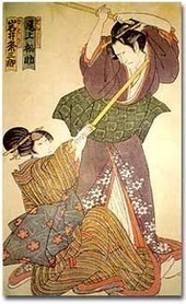 Feudal Japan: The Age of the Warrior [ushistory.org] | Japan Under the Shoguns- Year 8 | Scoop.it