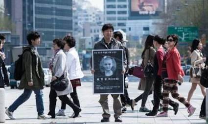 Conditions de travail: Samsung fait pression sur la presse sud-coréenne | STMG | Scoop.it